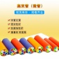 供应微缆集束管(微管) 多孔硅芯光缆保护波纹管微缆集束管