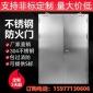 广西不锈钢防火门定做  不锈钢玻璃防火门厂家批发 欢迎选购